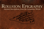 Rollston Epigraphy